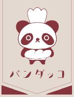 パンダッコ|コッペパン専門店【公式】